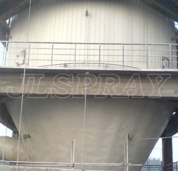 LPG High-Speed Centrifugal Spray Dryer (atomizer)